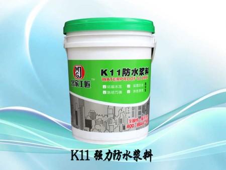 K11强力网上最正规的买球网站浆料