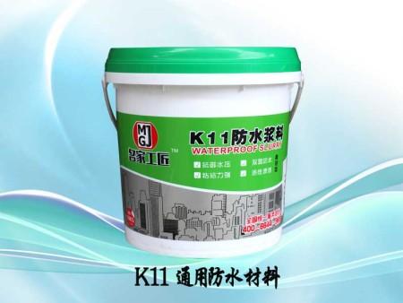 K11通用网上最正规的买球网站材料