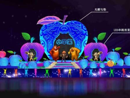 齐发国际娱乐网站app灯展