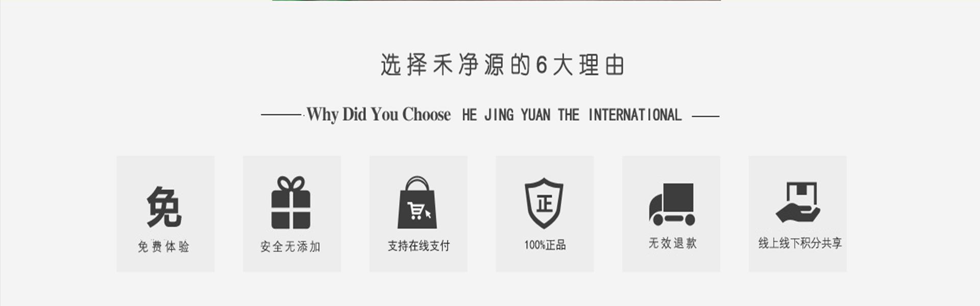 西安华桂商业运营管理有限公司
