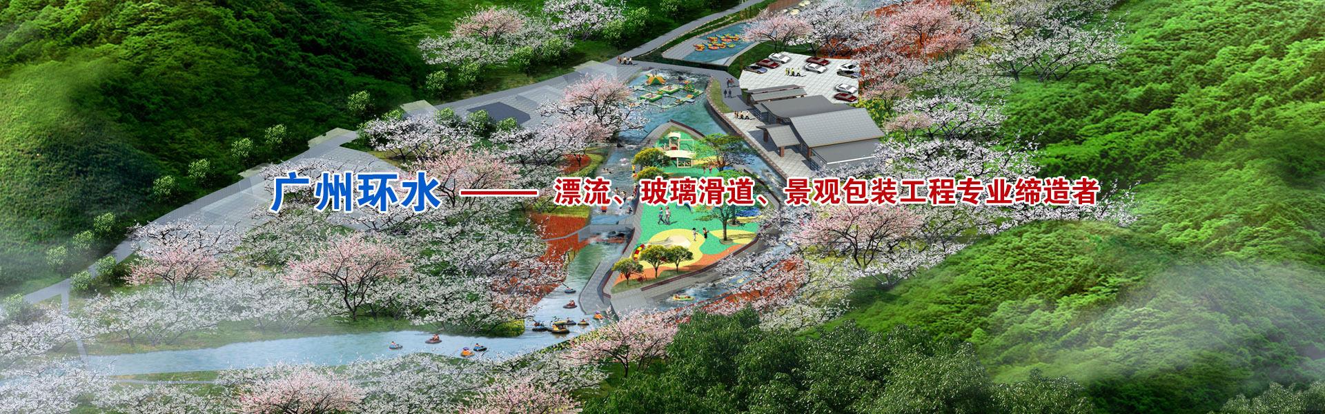 广州环水,水上工程专业缔造者