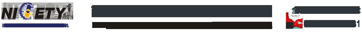 南通恒力包裝科技股份有限公司