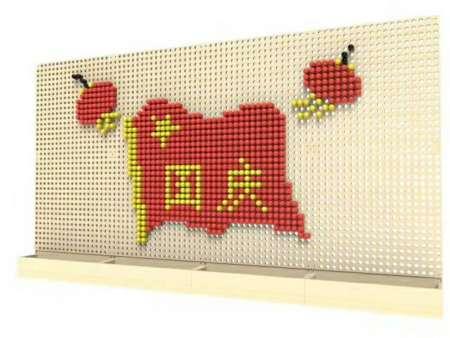 西安碧海彩立方注册-墙面益智互动板游戏