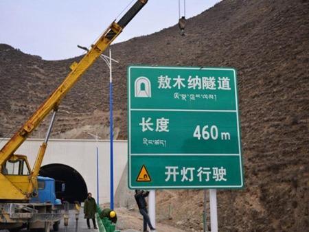 临合高速 (8)