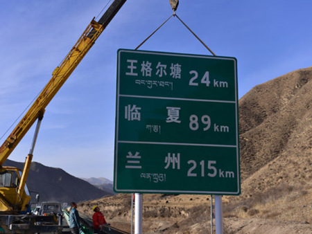 临合高速 (4)