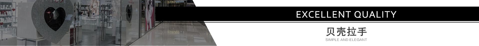 貝殼拉手-777遊戲有限公司