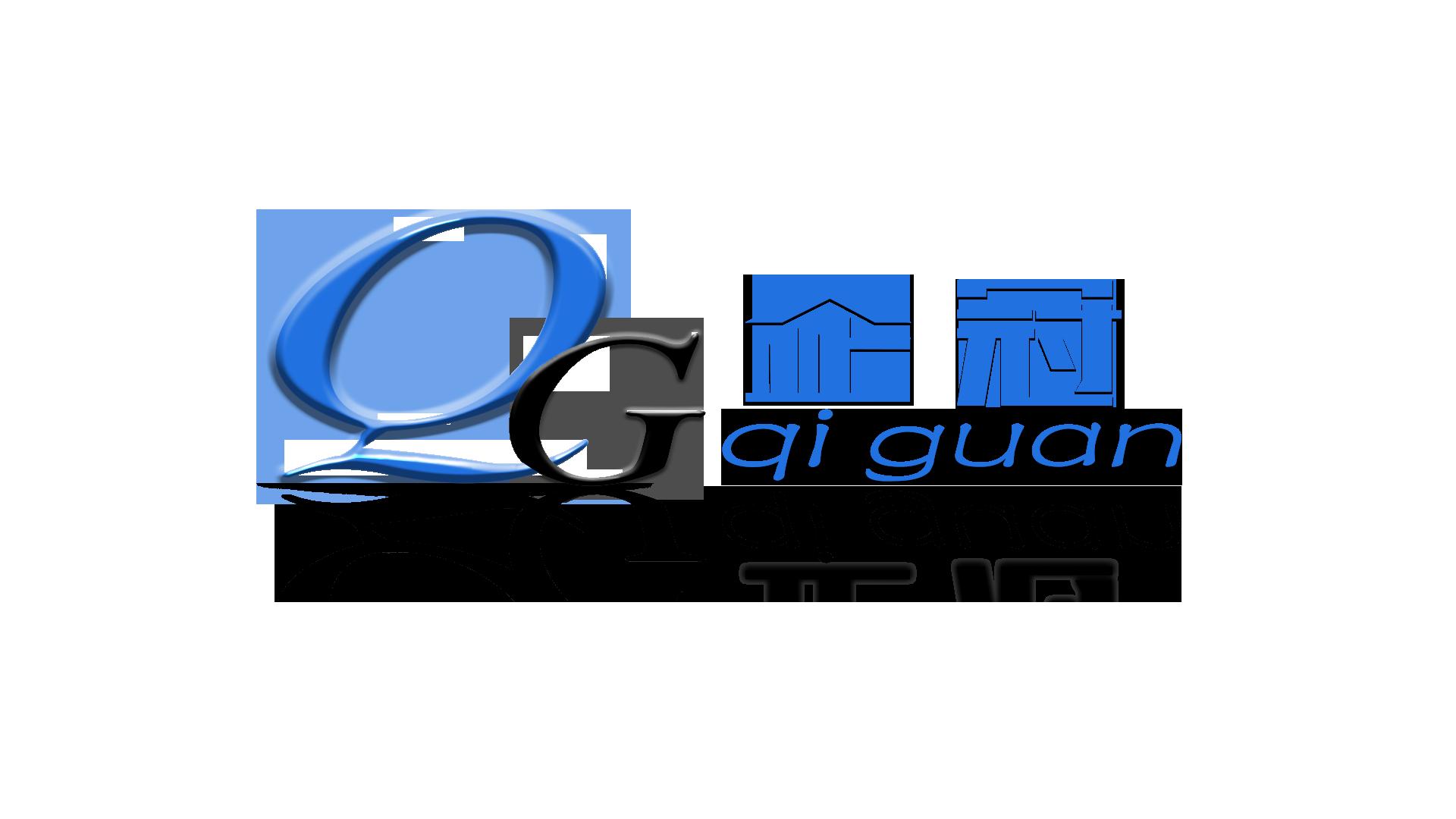 北京企冠信息技术有限公司