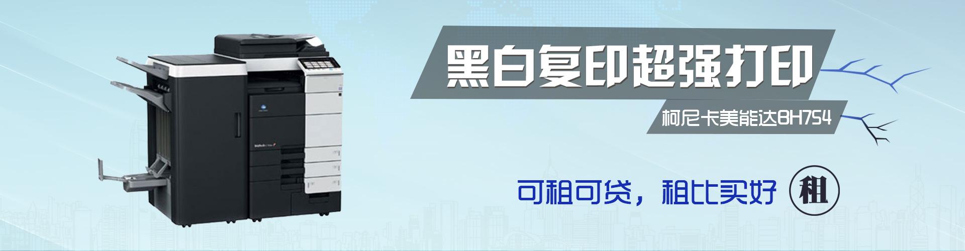 阳江市科锐科技有限公司