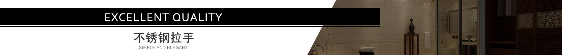 不锈钢拉手-肇庆精工五金装饰制品有限公司
