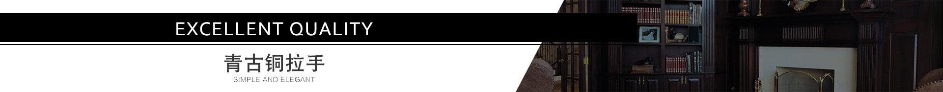 青古銅拉手-777遊戲有限公司
