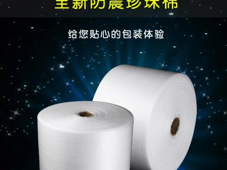 304050cm宽万博手机版登入包装软泡沫板填充棉 防震棉