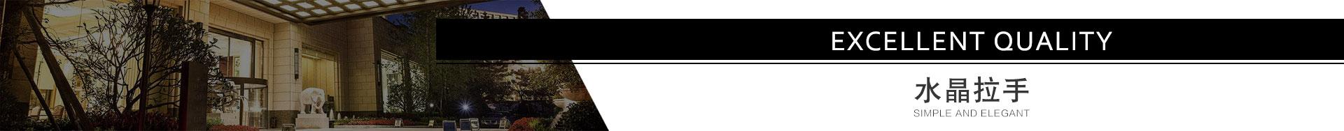 水晶拉手-777遊戲有限公司
