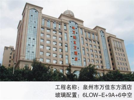 泉州万佳东酒店