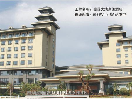 仙游大地京剧酒店