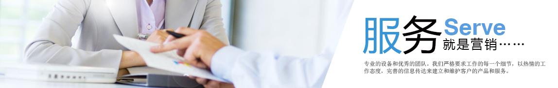 亿泰金属制品厂是一家专业生产门窗产品的企业,主要产品有执手,执手锁,合页,门合页,门窗合页等门窗五金产品,打造广东省优质合页品牌。