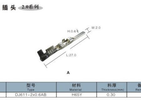 片型插头2.0m6米乐app官网下载