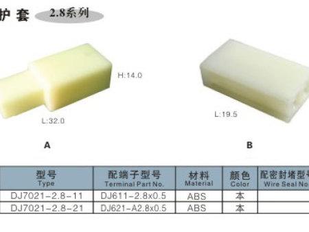 片型护套2.8m6米乐app官网下载