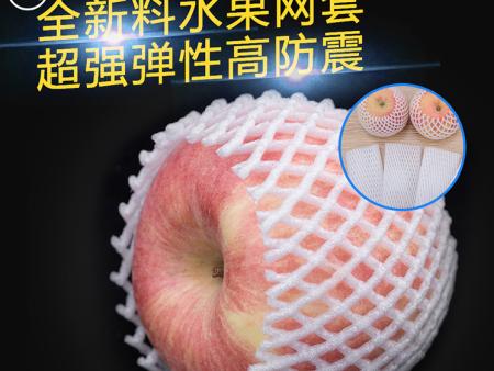 塑料水果网套 加厚防震泡沫网袋 包装苹果梨猕猴桃子网兜批发