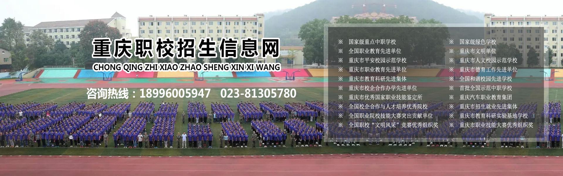 重庆职业技术学院招生合作单位导航图
