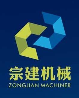 潍坊宗建机械制造有限公司