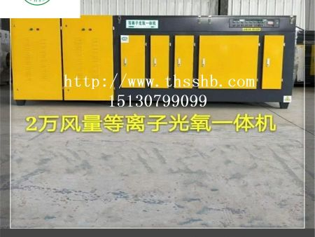 在资砖和玻璃上涂置光催化薄膜|行业资讯-沧州天海山水除尘环保设备有限公司