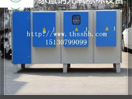 塑料廠廢氣處理設備