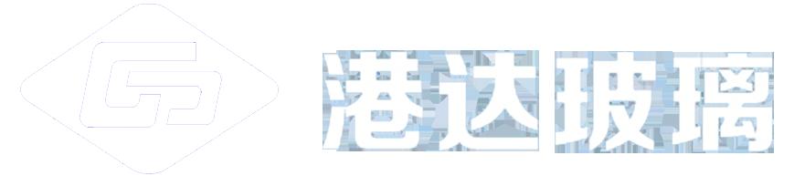 福建省港达玻璃制品有限公司