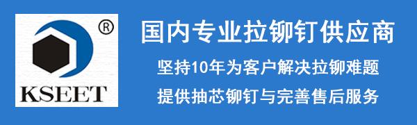 东莞市固莱特紧固件有限公司