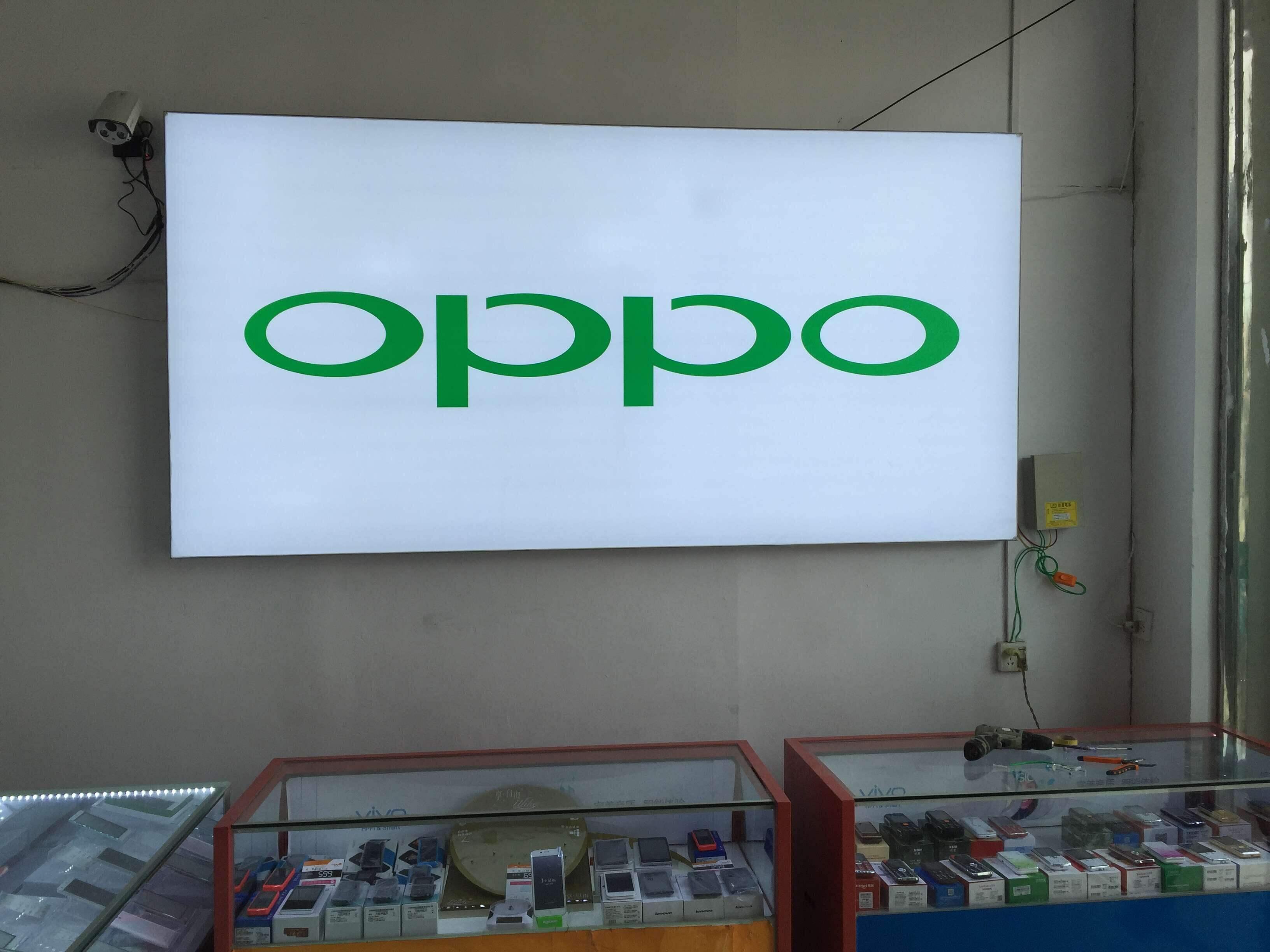 软膜灯箱-oppo
