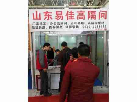 2017年3月,北京国际建筑装饰博览会