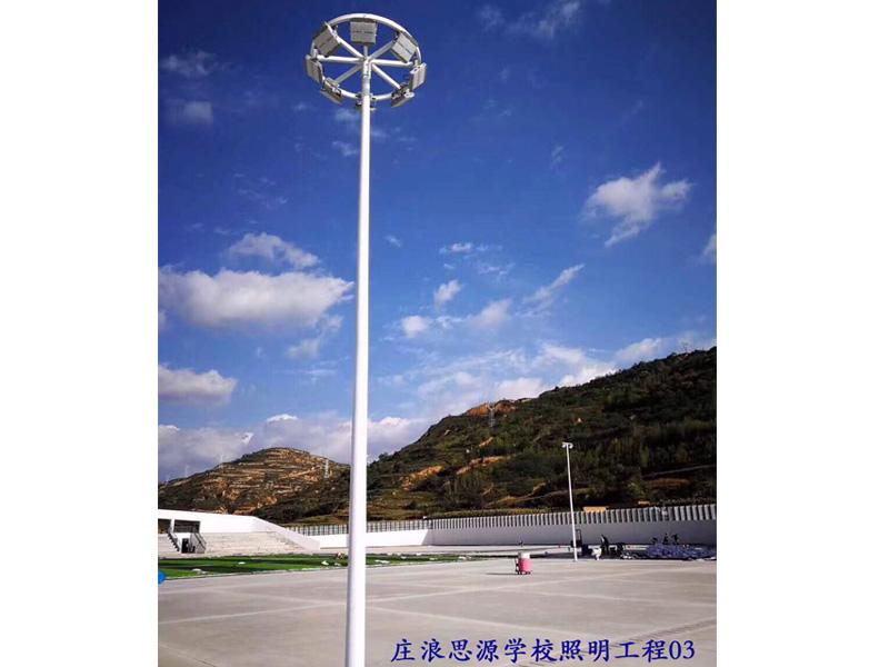 庄浪思源学校照明工程1