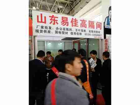 2017年3月,北京建筑装饰博览会