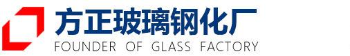 安阳高新区方正玻璃加工厂