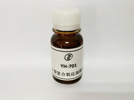 F型复合氧化混凝剂(系列)