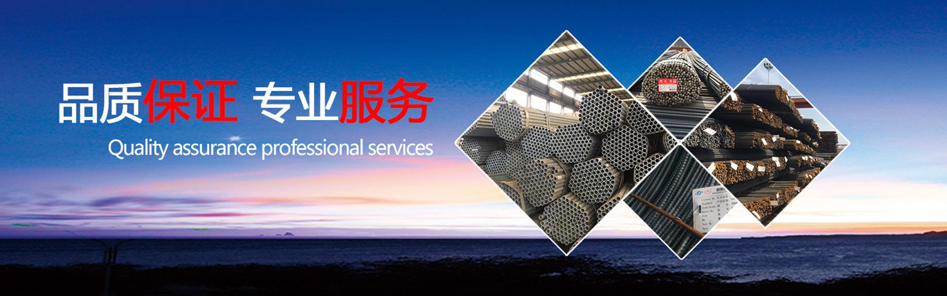 云南钢材服务