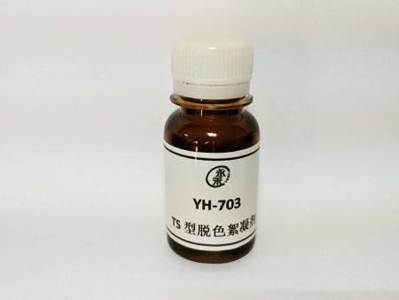 YH-703 TS型脱色絮凝剂