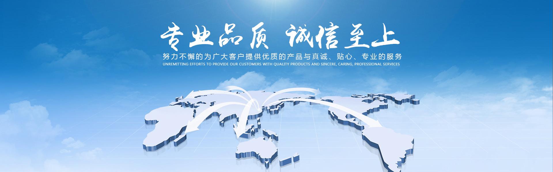 张家港市汉望精密机械有限公司