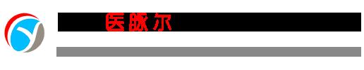 苏州医脉尔净化科技有限公司