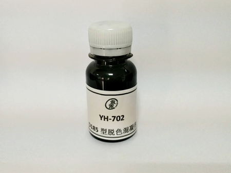 YH-702 D185型脱色混凝剂