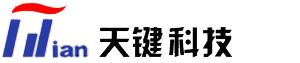鹤壁市天键电子科技有限公司.
