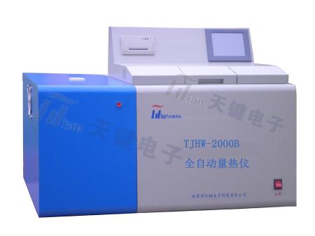 TJHW—2000B型智能量热仪