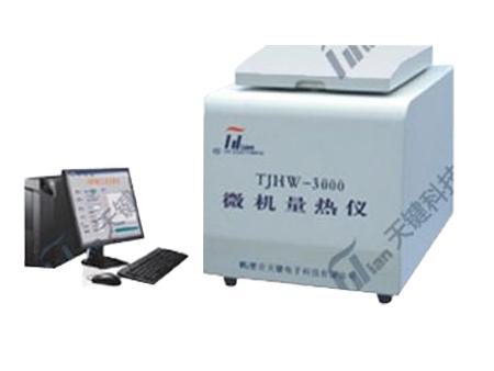 TJHW-3000型微机量热仪