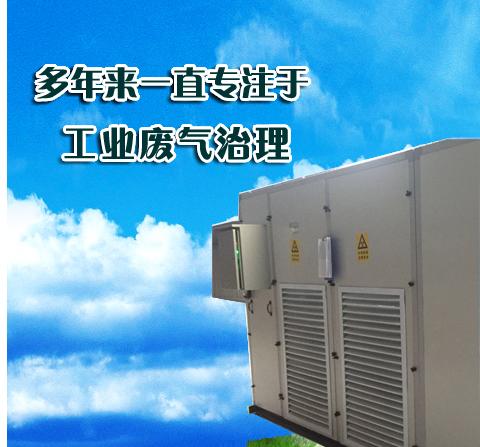 天籟環境科技