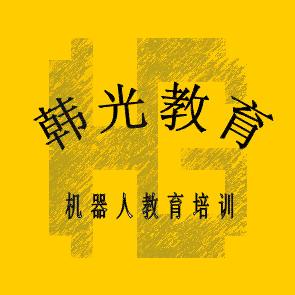 广州韩光教育咨询有限公司