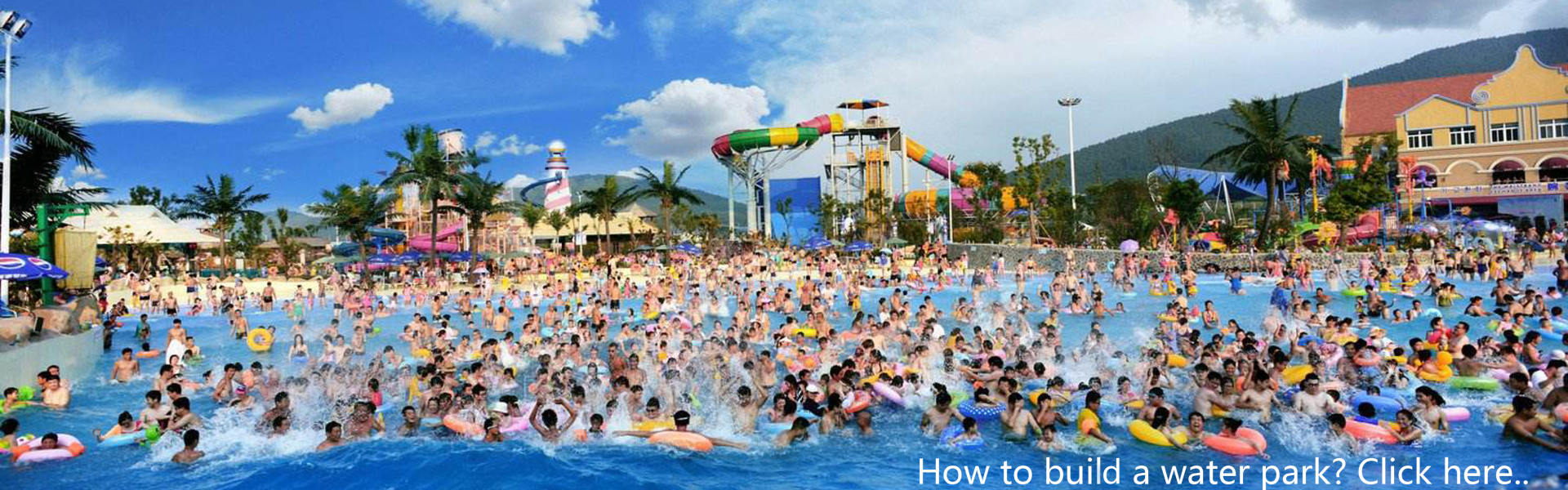how to build a water park?xingjiangyuan