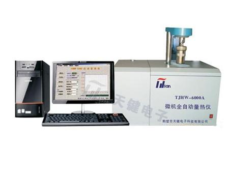 TJHW-6000A型微机全自动量热仪