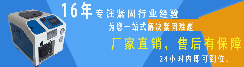 东莞市迅捷自动化设备有限公司