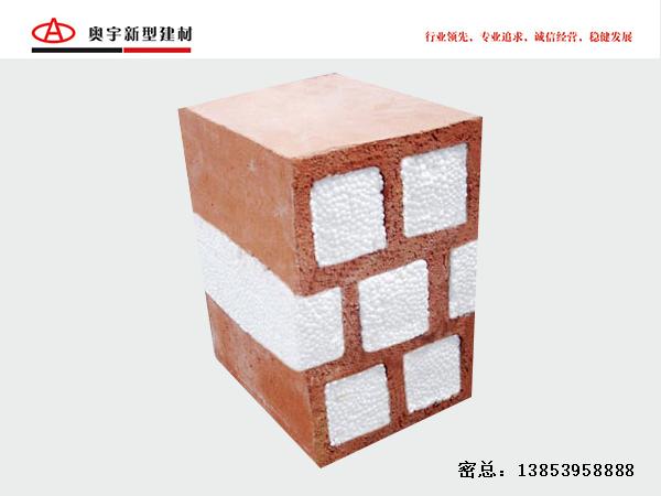 烧结自保温砌块烧结砖的密度等级是怎样划分的