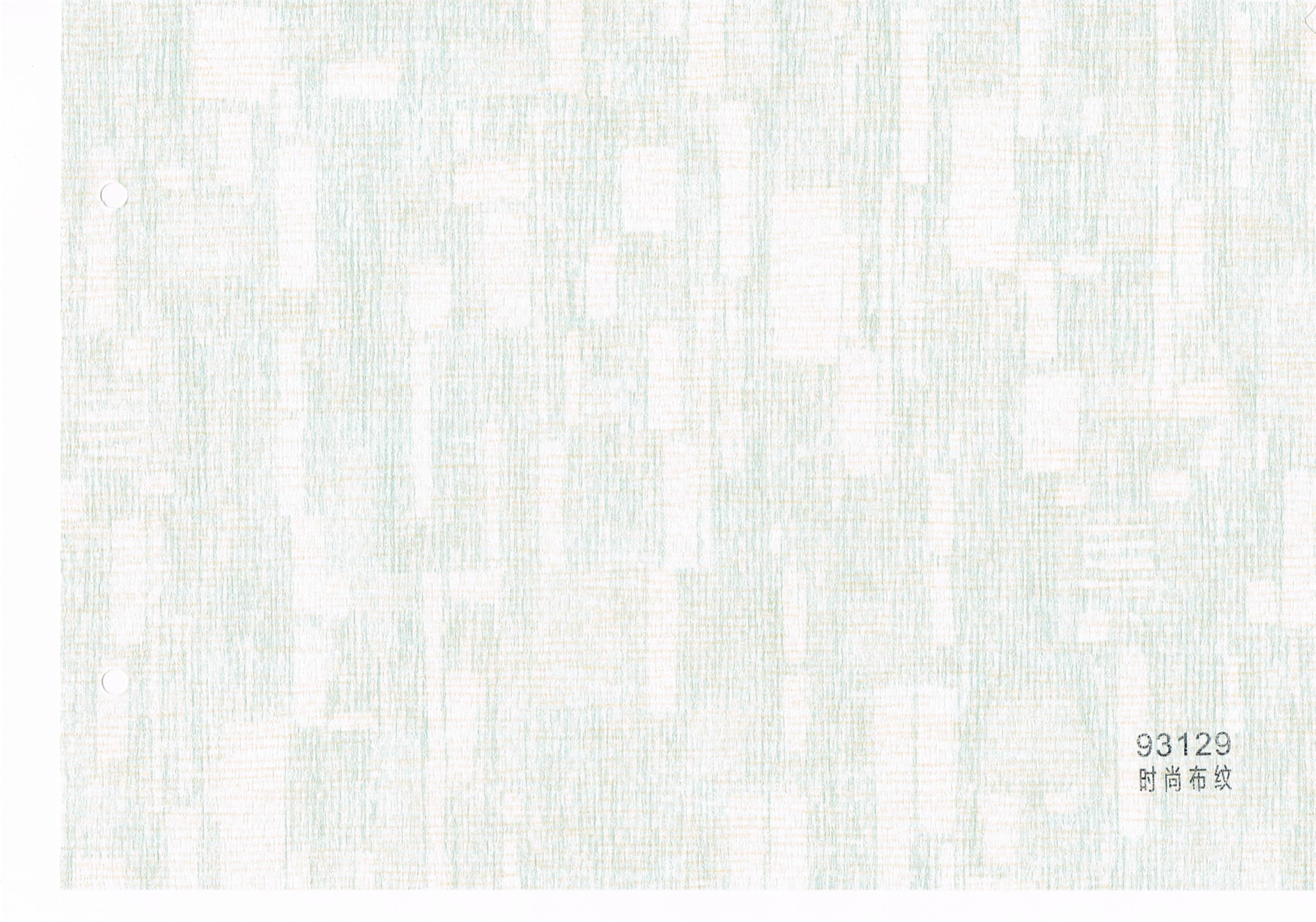 布纹墙板装修效果图
