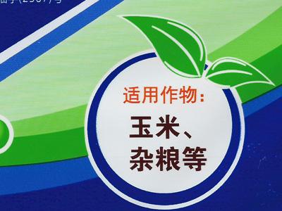 适用作物—玉米 杂粮等